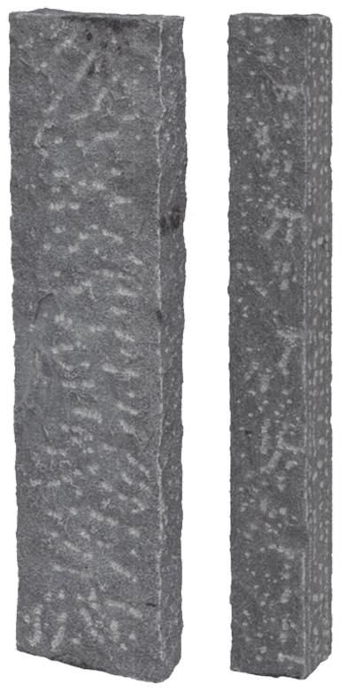 palisaden_granit_dunkelgrau